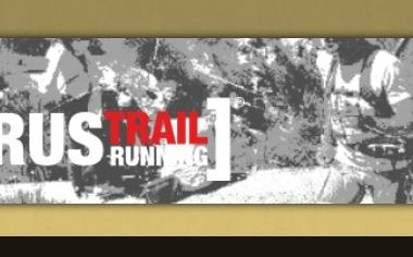 Virus Trail Running